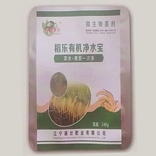 长春大豆硫酸铵厂家