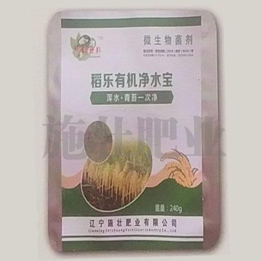 稻乐有机净水宝