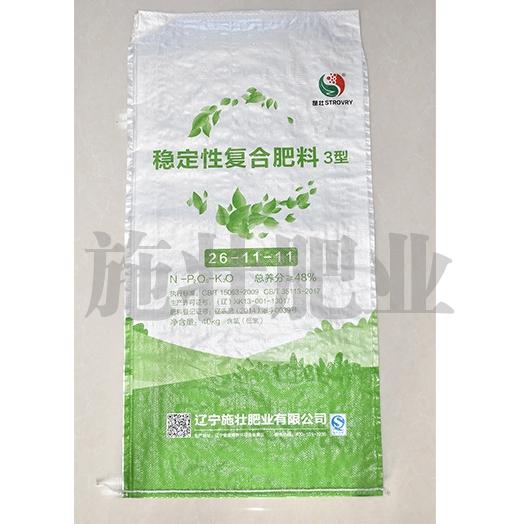 48%稳定性复合肥料3型