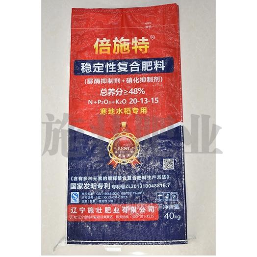 48%寒地水稻专用稳定性复合肥