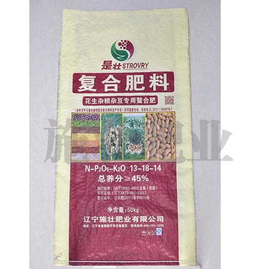 45%花生杂粮杂豆专用螯合肥