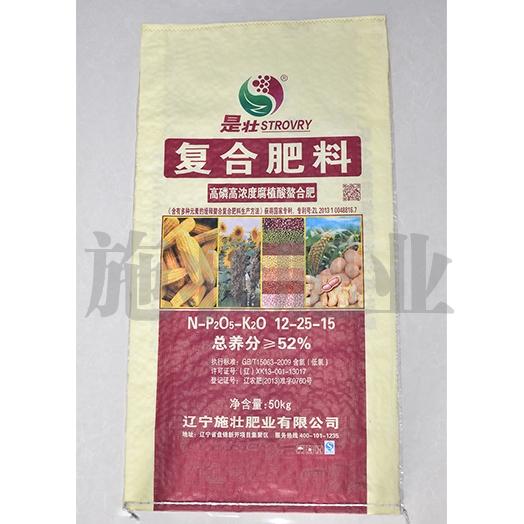 52%高浓度腐殖酸螯合肥