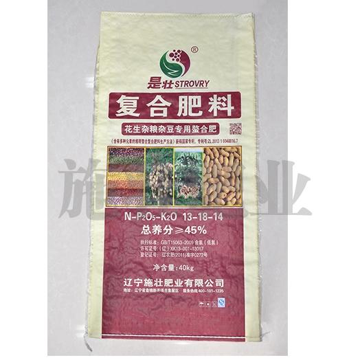 花生杂粮杂豆专用复合肥