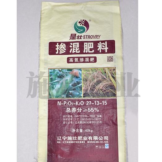 55%高氮参混肥料