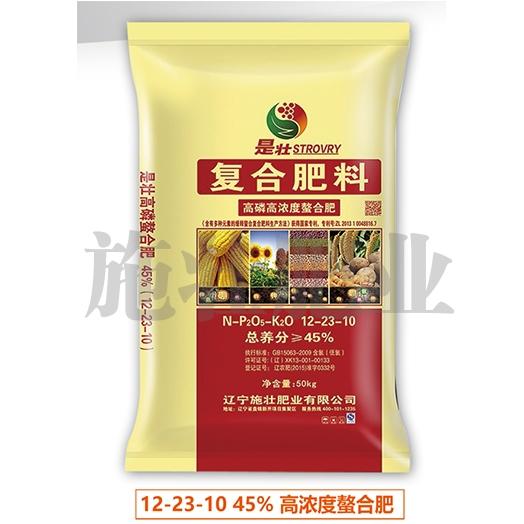 45%高磷螯合肥