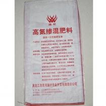 高氮掺混肥料